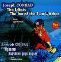 Идиоты. Харчевня двух ведьм \/ Conrad, Joseph. The Idiots. The Inn of the Two Witches