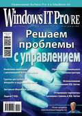 Windows IT Pro\/RE №11\/2014