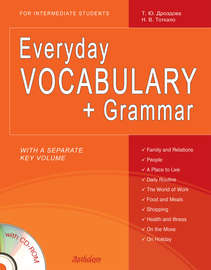 Everyday Vocabulary + Grammar