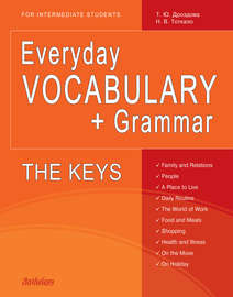 Everyday Vocabulary + Grammar. The Keys