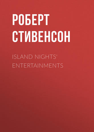 Island Nights\' Entertainments