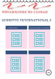 Упражнения по словам Schritte international 2