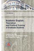 Academic English: Theoretical and Practical Training of Graduate Students