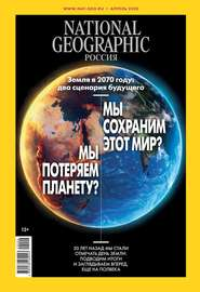 National Geographic 04-2020