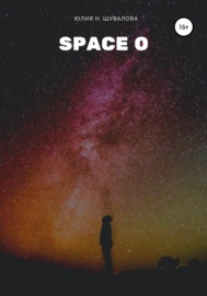 Space O